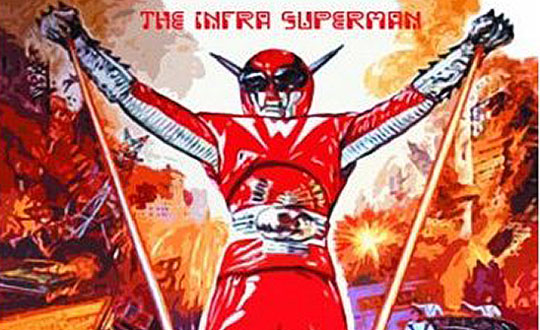 The Infra Superman (Filmplakat/DVD-Cover)