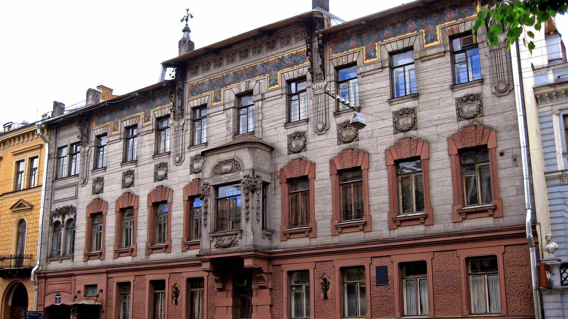 Vladimir Nabokovs Geburtshaus in St. Petersburg - heute Museum. (Foto: GAlexandrova , Wikipedia)