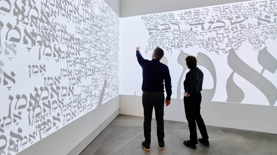 """Blick in die Installation """"Visual Prayer"""" von Hagit Hollander-Shimoni, 2009 (Hagit Hollander-Shimoni, Foto: Yves Sucksdorff)"""